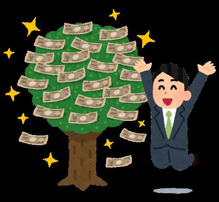 株式、仮想通貨、FX・・・何から始めればいいの?最終章